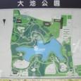 a大池公園