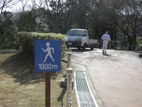 i1000m