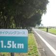 j.2.3kコース1.5kポイント