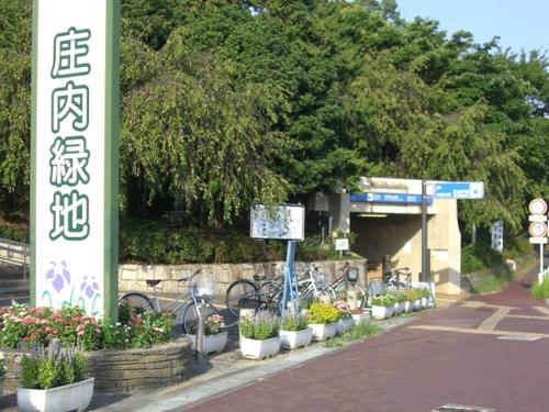a庄内公園入り口
