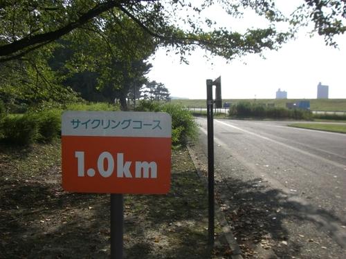 k.1.8kコース1.0kポイント